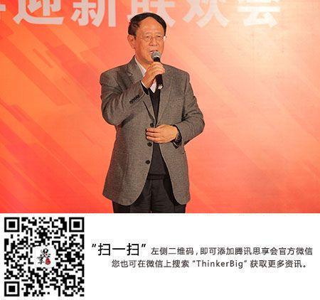 胡德平新春致辭:司法制度改革仍是最迫切需求