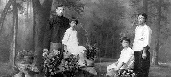 葛剑雄谈洪业:他的一生是中国近百年知识分子的缩影