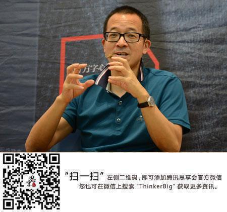 俞敏洪:年轻时过得太苦 羡慕新时代学生生活