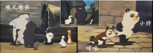 大熊猫是如何成为大熊猫的