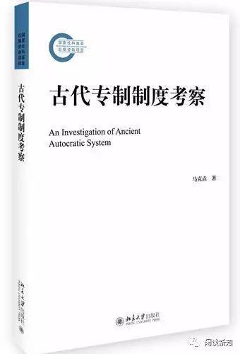 迷恋朝贡体系是古代中国未正确认识世界局势根源之一