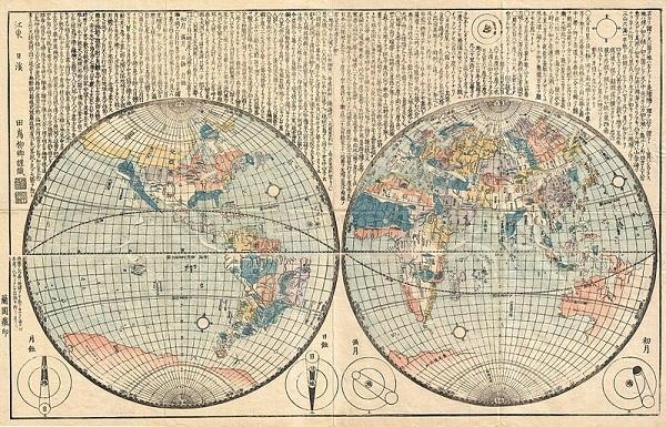 鸦片战争时期的世界地图