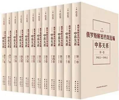 邓文初:历史真实何以令人反感? | 专业视角