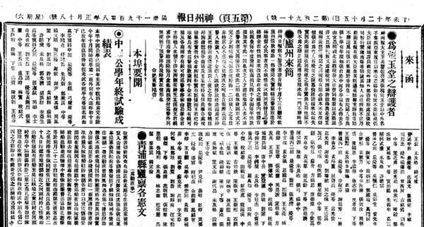 倒数第二与正数第一:胡适和陈寅恪的成绩单