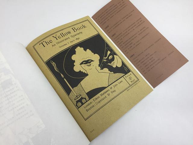 《恶之花》——唯美主义大师比亚兹莱的插画艺术