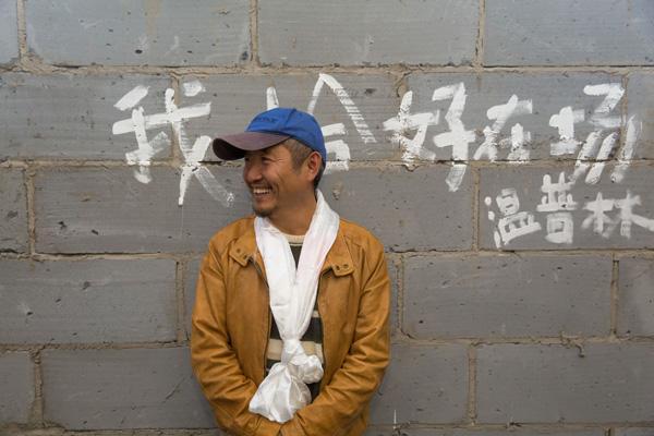 """""""温普林中国前卫艺术档案之八〇九〇年代""""展在红砖美术馆举行"""