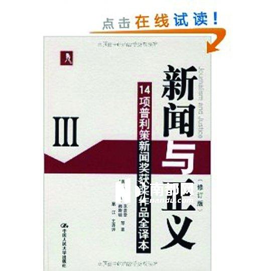 展江:翻译是吃力不讨好的工作 我就愿意一直在边缘
