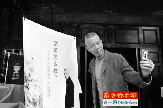 蔡国强的呼唤:重新定义中国当代艺术家