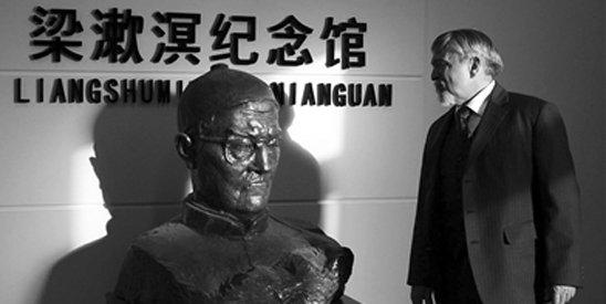 """美国汉学家艾恺被誉为""""梁漱溟研究第一人"""""""