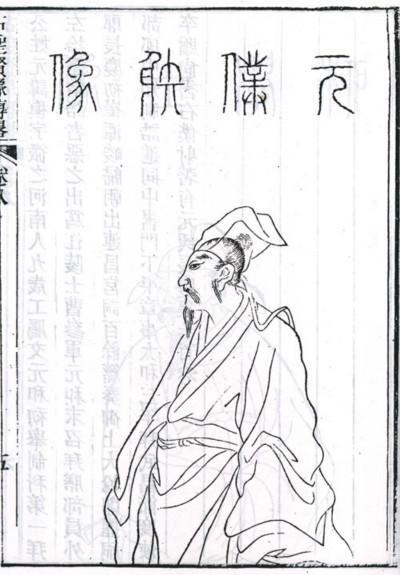 """唐朝版""""人民的名义"""":监察御史元稹的反腐举措"""