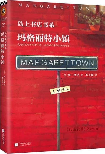 百万畅销书《岛上书店》作者加•泽文:读书是非常孤独的行为
