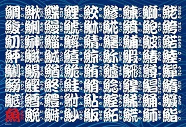 野村證券是日本最大的证券公司。请注意看这个證字是旧体,新体的証字则在一般泛论証券会社中使用。一个公司用不同的證/証,怪怪的同时凸现执着,对汉字文化的执着。都知道罐字在日本用新体缶字。但日本有一家公司名则叫日本製罐。不用缶而用罐。慶應義塾大学是日本著名的私立大学。应该用応还是应该用應?在大学里还有一番争论。最后还是倾向于應字。理由是慶字太重応字太轻,不协调。如果是慶應并列,就轻重如一了。日本皇太子妃就读过的田園調布雙葉学園这个女子校名,弃双选雙,