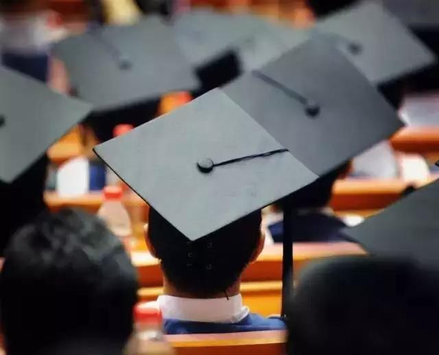 钱颖一:大学使命的三个根本问题