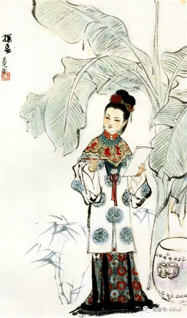 刘晓蕾:探春做事,宝钗做人