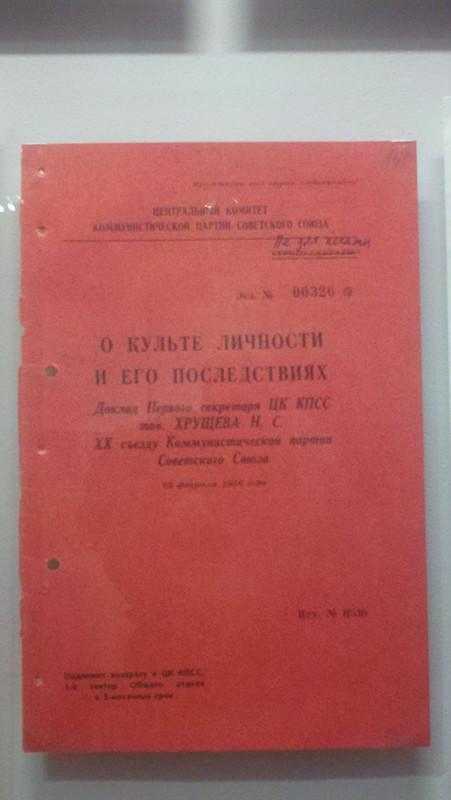 赫鲁晓夫为何把克里米亚送给乌克兰