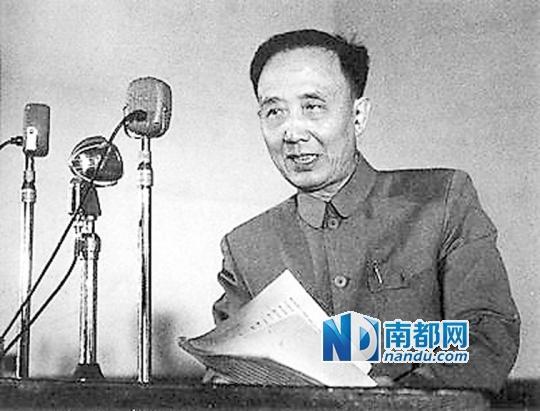"""巴金曾撰文批评郭沫若""""数典忘祖"""" 指责马克思抄袭"""