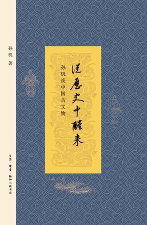 华文好书榜7——8月