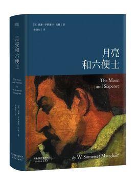陈以侃:拿本英汉字典,做不了优秀翻译家