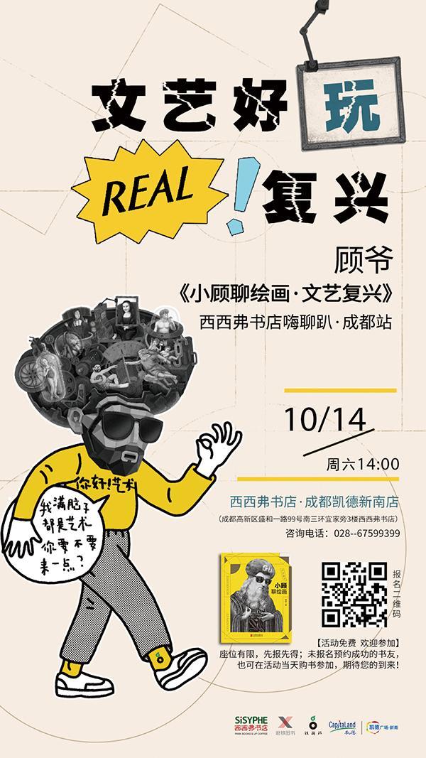 一周文化讲座:第六届中国独立动画电影论坛