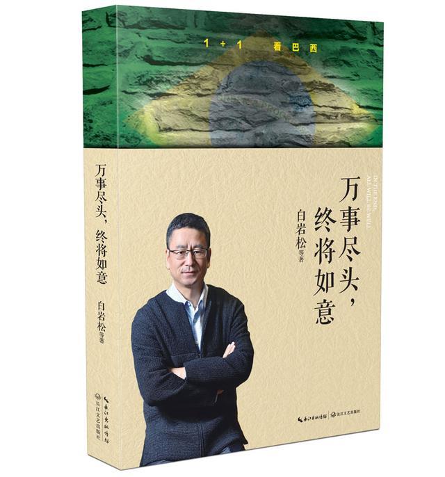 为什么一国的gdp多是合意悼_日本出版界印钞机口碑作品来了,为什么在中国总水土不服