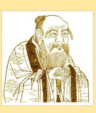古代中国哲学智慧视域下的抗日战争