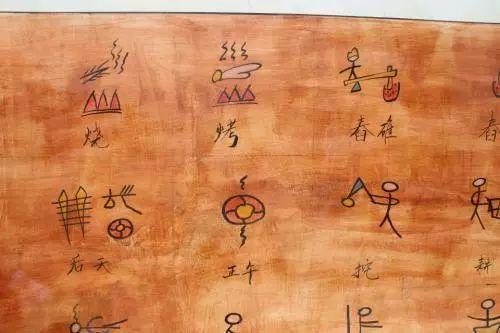 """中国文字""""星系"""",""""恒星""""汉字照亮了周边文字"""