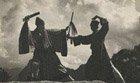 1935年的华山论剑