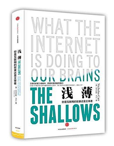 复旦学者:互联网时代,学问变得越来越不值钱