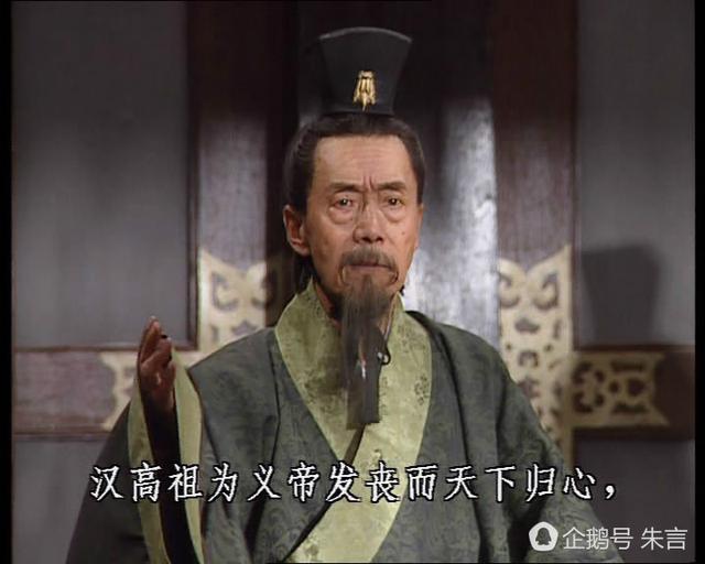 曹操要汉献帝给他加九锡,九锡究竟是什么玩意?