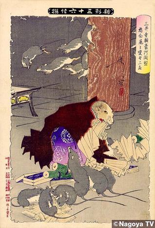 日本妖怪画:跑死人堆里取材看谁画得更惨