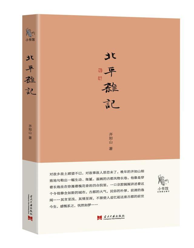 http://www.weixinrensheng.com/lishi/873359.html