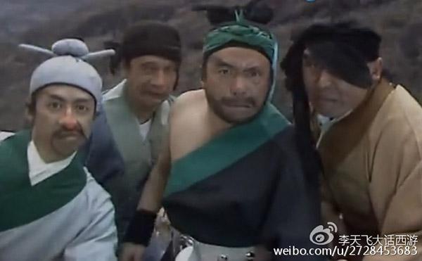 """《西游记》为什么管孙悟空叫""""心猿""""?"""
