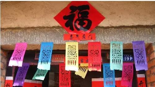 中式镂空挂落矢量图