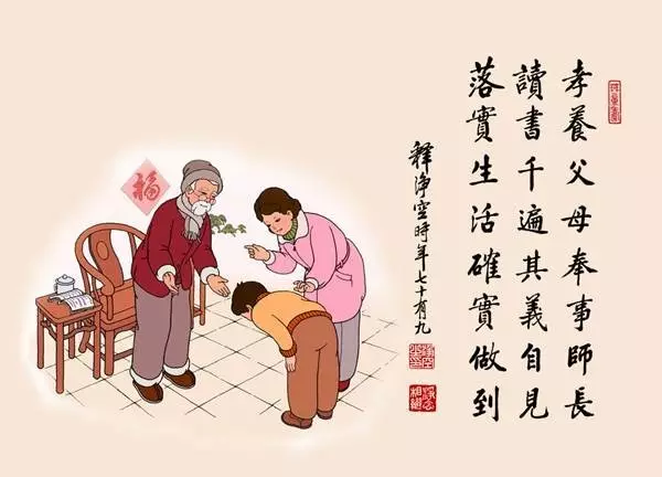 剖析中国人的弱点,不得不服这本书