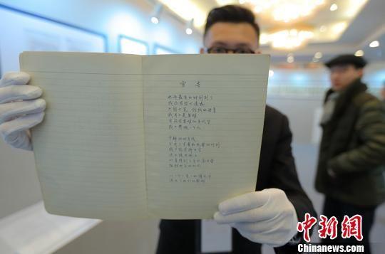 北岛等当代诗人手札现身南京:公开拍卖引热议