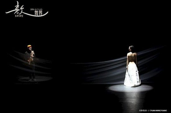 歆舞界舞蹈《双城》:以身体语言讲述城市变迁