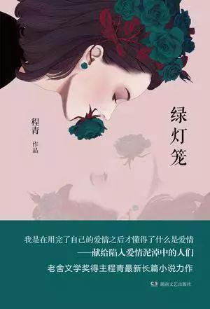 华文好书十月书目人气排名
