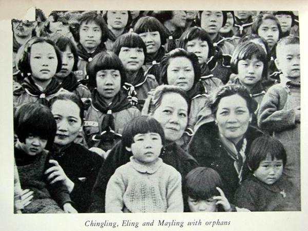 宋氏三姐妹与孤儿在一起.图片
