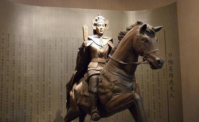 影响海南的中国古代历史名人图片