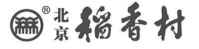 """""""稻香村""""南北之争:苏州稻香村为何被诉侵权"""