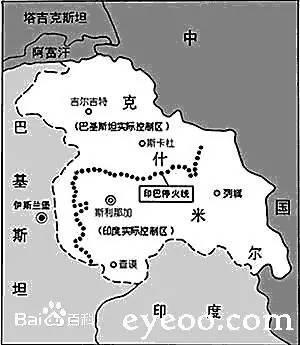 """宋伟:""""东方瑞士""""的悲剧 克什米尔争端"""