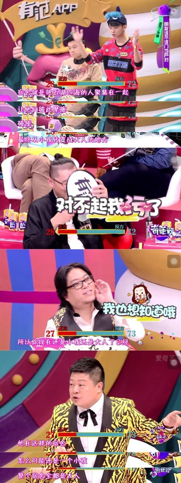 """光明日报批网络""""污""""文化:拿无聊当可爱、拿隐私当噱头"""