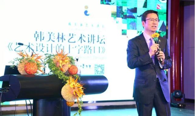 """白岩松:当下中国最大的问题就要是解决""""真""""的问题"""