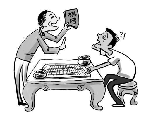 棋谱很难进行版权保护吗?