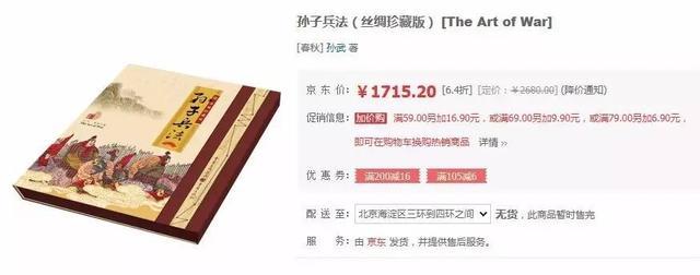 空白笔记本的售价比《红楼梦》贵三倍,这是好事