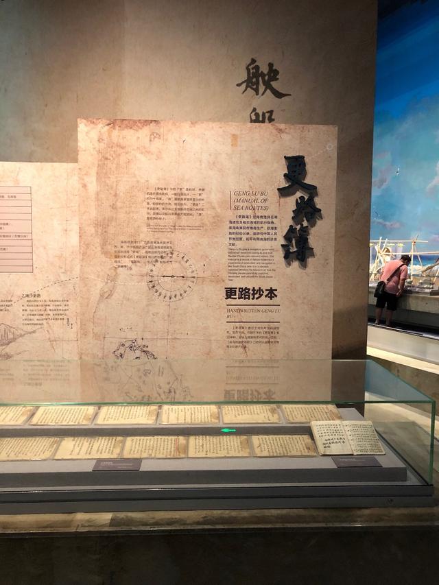 新文创战略持续发力 盛大游戏与中国(海南)南海博物馆达成深度合作