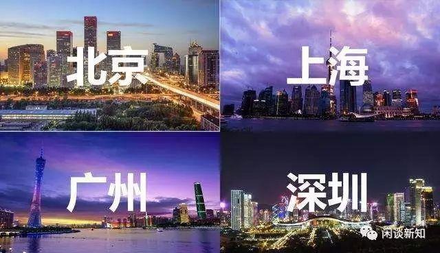 """毕竞悦:中国不存在""""大城市病"""""""