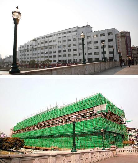 上海闸北区地�_思享会  上海闸北区苏州河北岸光复路1号,四行仓库修缮工程正在紧张地