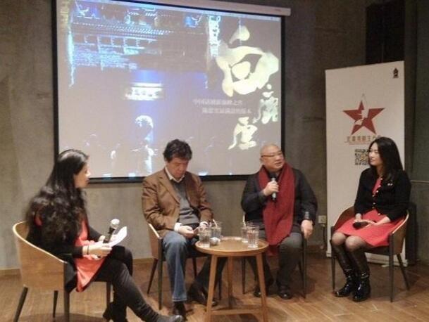 谈到戏剧改编,李龙吟认为,要明白三个逻辑:生活逻辑、文学逻辑、戏剧逻辑。