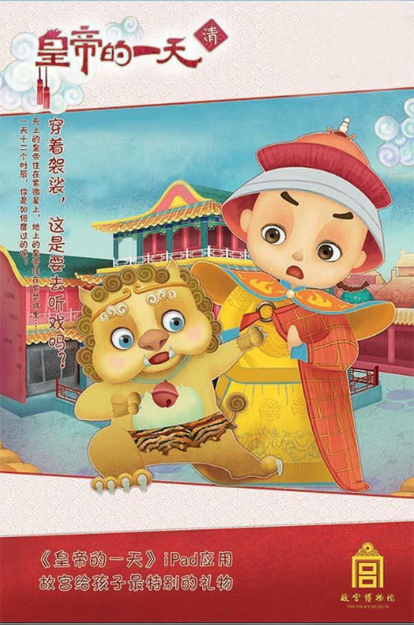 光明日报:有中国传统文化元素的游戏该登场了